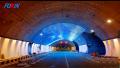 LED dynamic installation Arch