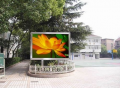LED screen P3.91 open SMD full color RGB