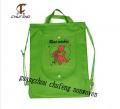 Drawstring Non Woven Bag (CFT-1069)