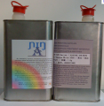 ALARATE (ALATHER) BN系列橡胶油墨