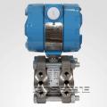 1151系列电容式压力变送器