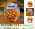 婆罗皇有机蜂王浆胶囊(Rajaborneo Royal Jelly Capsule 1G*60pcs