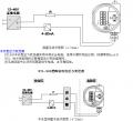 BTL-900型陶瓷电容压力变送器