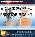 PROSTAR SCA -II