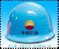 """""""黄山""""牌HS-03盔式ABS安全帽"""