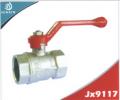 Brass ball valve JX9117