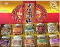 七彩锦养生粥料