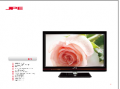 LED-电视E1