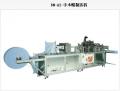 BN-A2-手术帽制造机
