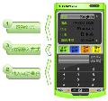 T-softphone(多语言翻译软电话)