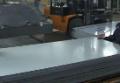 PVDF Aluminum Composite PanelPVDF Aluminum Composite Panel