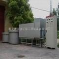 CYH型超强氧化还原废水处理装置
