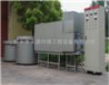 CYH型系列高频超强氧化电解