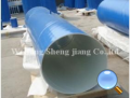 Speciatly piping Coating