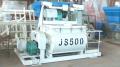 JS500 强制式搅拌机