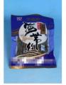 Kim Hailin 100g selectat non-poluante uscate varec sârmă