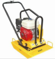 Plate Compactor C100
