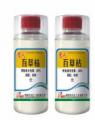 莎稗磷 30%乳油