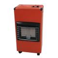 移动式取暖器