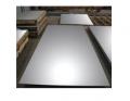 电工钢 矽钢片35A300