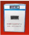 驿洲YZA-6微电脑孵化机