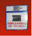 YZA-2微电脑全自动孵化机