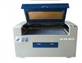 LB-2D-9012激光雕刻机