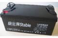 稳定牌12V200AH胶体蓄电池