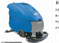 GT85电瓶自走全自动手推式洗地机