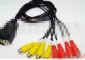 高品质DB9-8RCA连接线