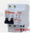 Wyłączniki elektrogazowe trzybiegunowe