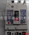 三菱漏电断路器NV63-SW
