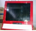 旭彩液晶电视机 七色炫彩15寸液晶电视 显示器