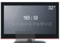 慧聪影音网优质推荐企业旭彩32寸LCD液晶电视