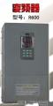 R6003-1320-3A风机水泵变频器