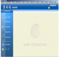 AMIS手术室数字信息集成系统