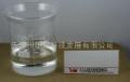水泥发泡剂SON-1230