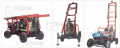 Trailer-type HXY-2BT core drilling rig
