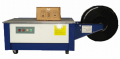 低台面打包机(半自动捆包机) SK-3型