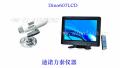 Dino607LCD手持式视频显微镜