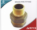 Brass pipe fitting-jx9715