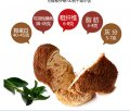 Lion's Mane Mushroom Hericium Erinaceus polysaccharide support digestive health for stomach Dry edible fungus
