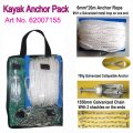 Kayak Anchor Pack--Ideal for Kayak Anglers and Small Vessels! ! ! (62007155)