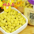 220g 100% Pure Natural Rape Pollen Tablet Eliminated Prostatitis & BPH