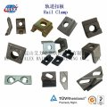 Railway Rail Clamp, Railroad Rail Clamp