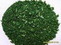 碱性品绿,碱性绿4,碱性染料,染纸染料
