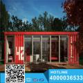 Any size small office container prefab office