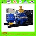 100 kw generator price