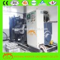 Biomass generator 10-500 kW CE certification