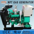 Cheap used generator 10kW